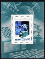 Russia 1984 Sc5299  MiBlk176  1 SS  mnh  Space Television