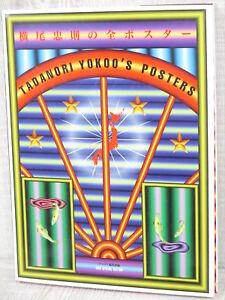 TADANORI-YOKOO-POSTERS-Art-Works-Design-Illustration-1995-Book-55