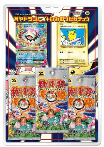 JAPANESE Pokemon CP6 3 Pack Blister 20th Anniversary Surfing Pikachu Sealed