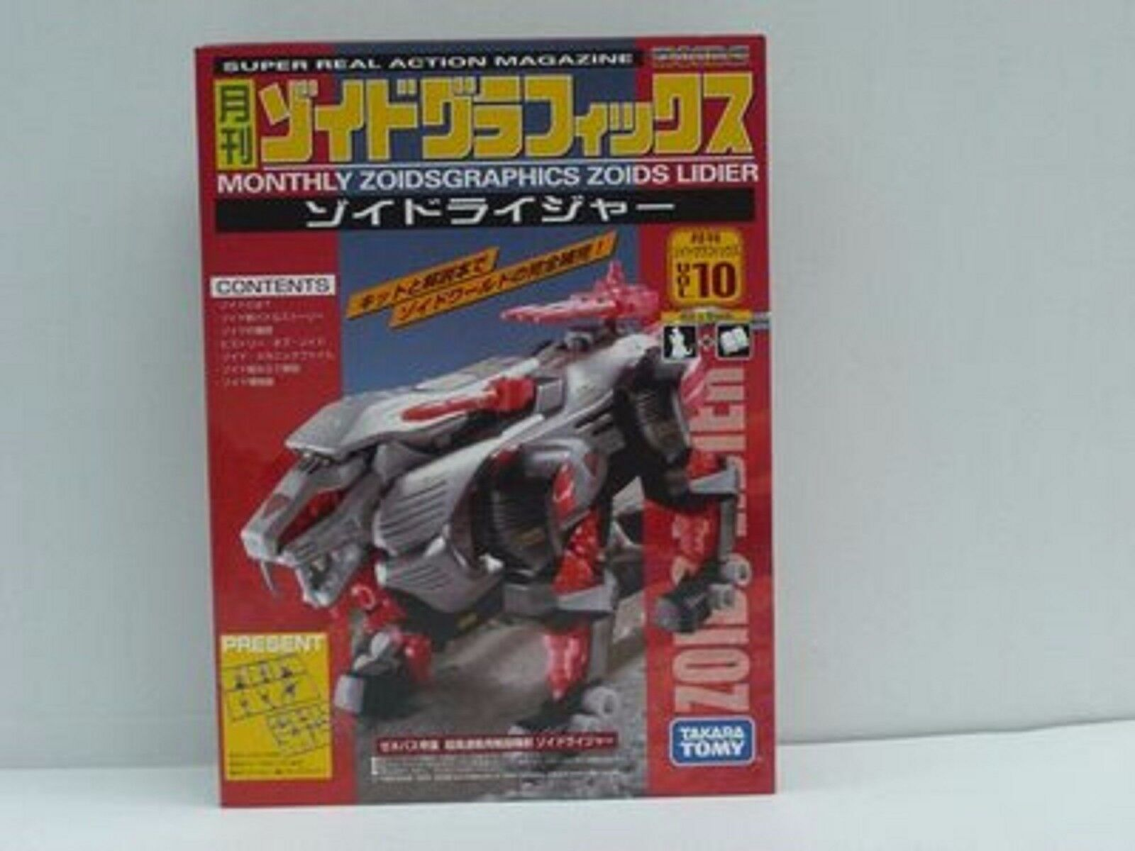 Zoids Graphics Vol 10 Lidier Mint in Box