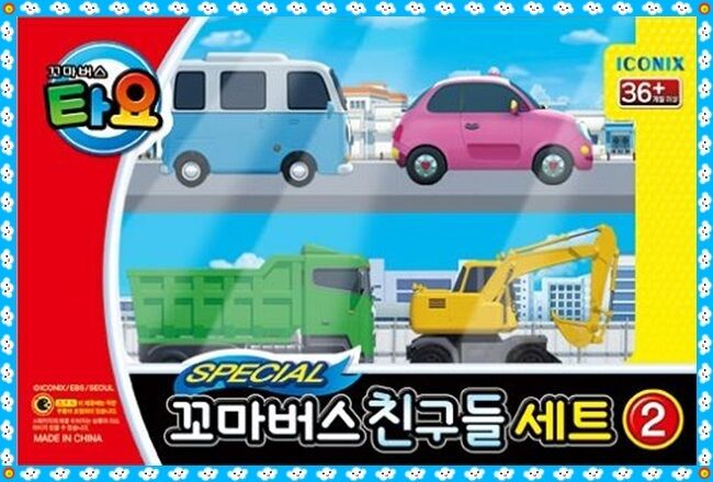 The Little Bus TAYO Special 4Pcs Friends Set - Max,Poco,Heart,Bongbong