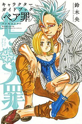 """JAPAN Nakaba Suzuki The Seven Deadly Sins Character Guide Book /""""King /& Diane/"""""""