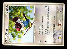 POKEMON JAPONAISE DP1 N° 500 - Un Oiseau musical -