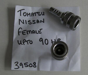 FUEL HOSE CONNECTOR for Johnson Evinrude OMC Outboard 5/16 8MM BARB 50HP Outboard Intake & Fuel Systems 90HP Boat Parts