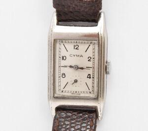 Cyma-vintage-original-1935-40-chrome-rectangular-watch-rare-335-caliber