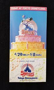 Disney Ephemera 1988 Tokyo Disneyland 5th Anniversary Guidebook