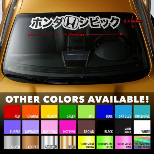 """HONDA CIVIC in JAPANESE KATAKANA Windshield Banner Vinyl Decal Sticker 37/""""x6.4/"""""""