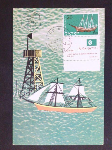 ISRAEL MK 1958 SCHIFFE SAILING SHIP MAXIMUMKARTE CARTE MAXIMUM CARD MC CM c8842