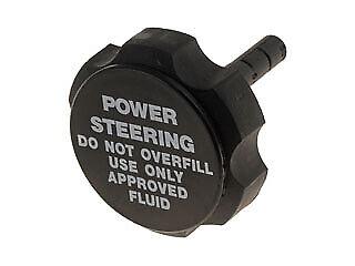 Power Steering Bottle Cap For 1994-1996 Chevrolet Impala; Power Steering Reserv