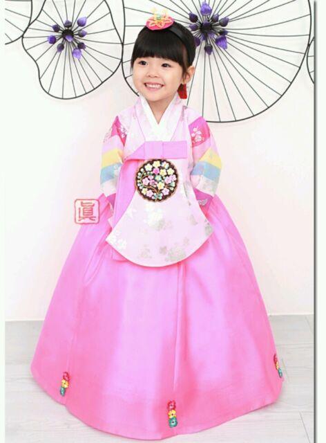 Korean Hanbok Traditional Costume Girl's Age 1 Korean Dress dolbok 2pcs -J3.