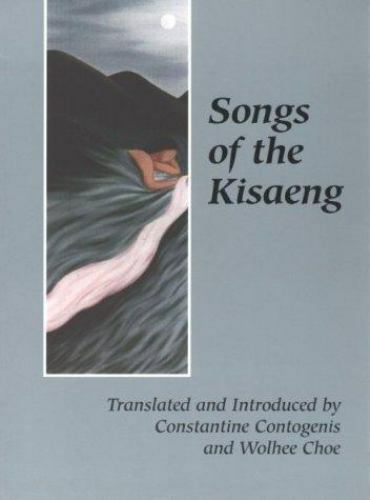 Songs of the Kisaeng : Courtesan Poetry