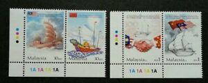 SJ-30th-Anniv-Malaysia-China-Diplomatic-2004-Ship-Flag-stamp-color-MNH