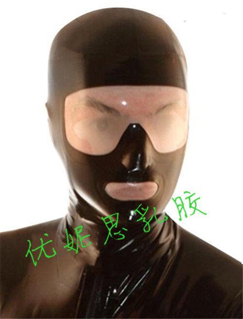 100% Latex Rubber Gummi Hood Mask 0.45mm Zip up Catsuit Bodysuit Costume Unique