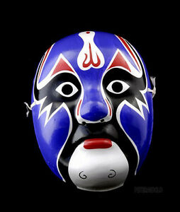 Masque-d-039-Opera-Chinois-Chinese-Mask-G03