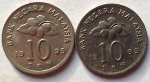 Second Series 10 sen coin 1995 2 pcs