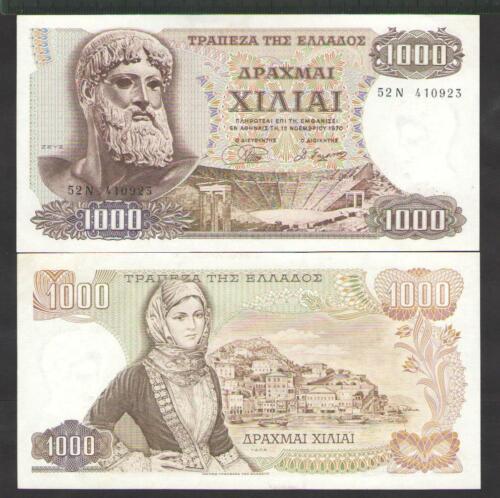 GREECE  1000  DRACHMAI  1970  P 198b  Uncirculated  Prefix 52N