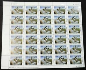 EDW1949SELL : USA 1998 Full Sheet of Virginia State Duck stamps Scott #11 VF MNH