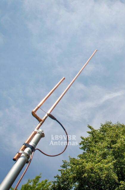 Amateur base station antenna