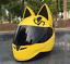 Cat-ears-Helmet-full-face-NITRINOS-Motorcycle-racing-motors-helmet-Unisex-New-HQ thumbnail 15