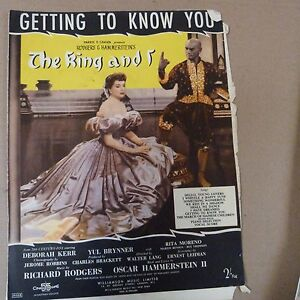 The King And I 1951