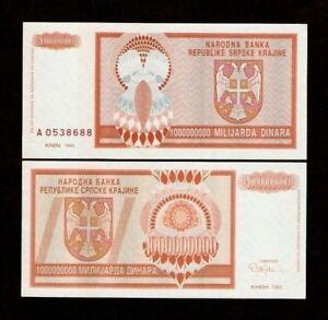 Image Is Loading Croatia 1000000000 1 Billion Dinar P R17 1993