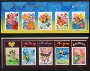 Japan-2010-Fruehling-Spring-Blumen-Flowers-5137-5146-Kleinbogen-Postfrisch-MNH