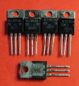 Transistor Silicon KT325BM = 2SC1188 USSR  Lot of 6 pcs