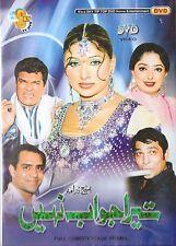 TERA JAWAB NAHI - NEW PUNJABI COMEDY STAGE DRAMA DVD