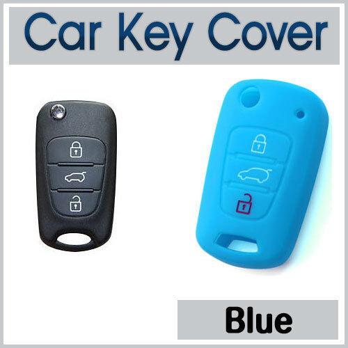Sky Blue Fits HYUNDAI i20 i30 IX35 Elantra Accent CAR KEY COVER SILICONE CASE