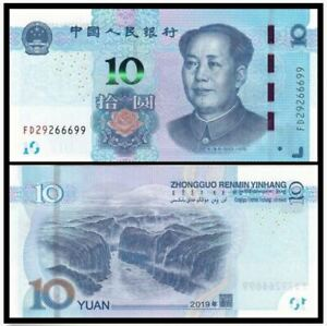 China-5th-Series-RMB10-10-Yuan-10-2019-UNC-ED-08192199