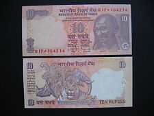 INDIA  10 Rupees Star Replacement Note 2011 Letter N  (P95r)  UNC