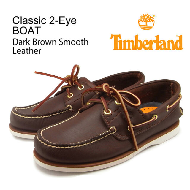 Mens Boat Brown Timberland Earthkeepers Dark Classic 2 9 Eye Shoes bf76yYg