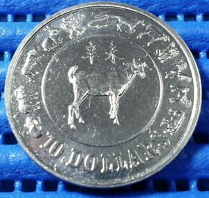 1991 Singapore Lunar Year of the Goat $10 Cupro-Nickel Proof-Like Coin
