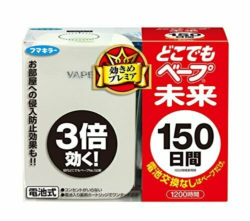 Anywhere Bepu future insect repellent set 150 days pearl whit 14581 fromJAPAN