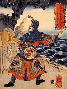 PAINTING-SAMURAI-KOTENRAI-RYIOSHIN-CANNON-UTAGAWA-KUNIYOSHI-JAPAN-PRINT-CC887