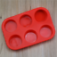 Muffin Cup Mold Jelly Pudding Round Cake Cup Mold DIY Baking Tool 6-Cup Silicone