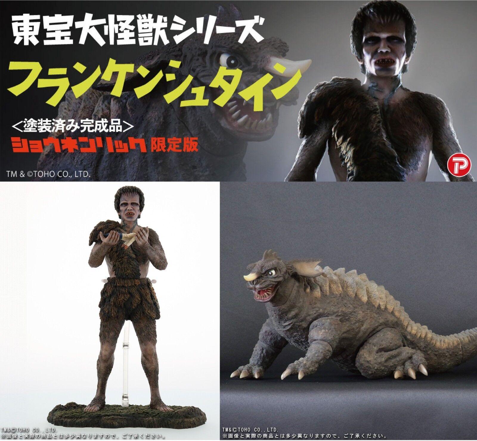 Ric-toy Limited X-PLUS Toho Daikaiju Series Frankenstein & Baragon set PLEX