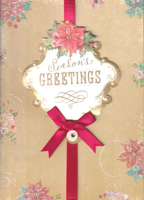 Papyrus Christmas Cards.Papyrus Christmas Card Nip Msrp 6 95 Greetings Card H1