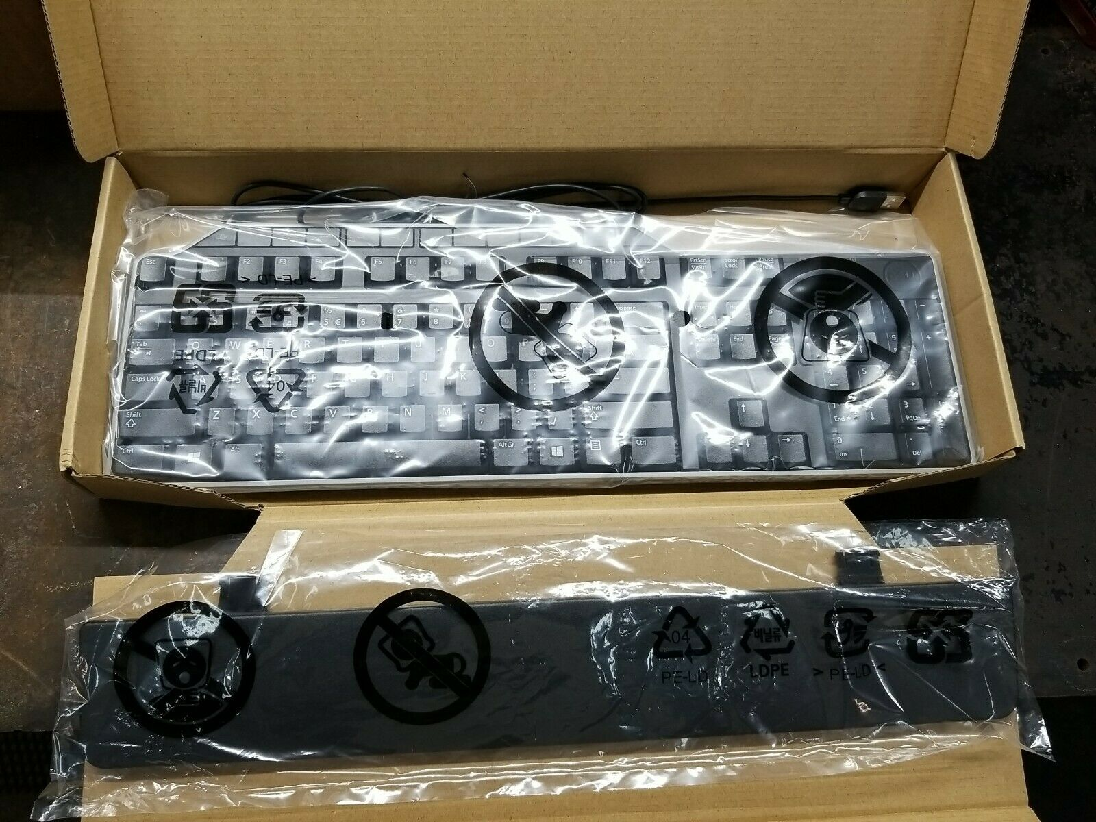 DELL KB522 US ENGLISH MULTIMEDIA SLIM USB WIRED DESKTOP KEYBOARD BLACK **NEW**. Buy it now for 20.00