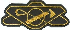 Babylon-5-Embroidered-Fire-Fighters-Division-Iron-On-Patch