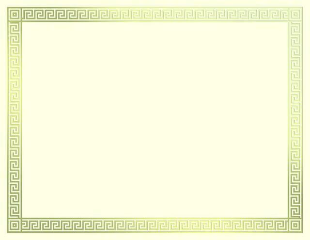 12//Pack 8-1//2 x 11 Foil Stamped Award Certificates Gold Serpentine Border