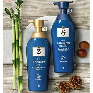 RYO-Dandruff-Relief-Shampoo-Conditioner-500ml-moisturizing-and-scalp-soothing