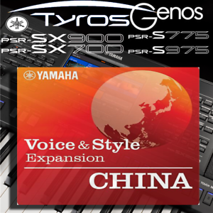 Genos *CHINA* Expansion Pack Tyros Yamaha PSR-SX900//700 S-series