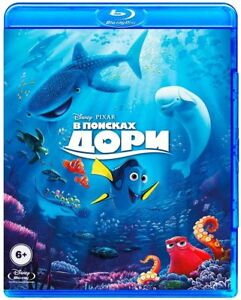 * Nuovo * FINDING DORY (Blu-Ray, 2-Disc Set) Eng, russo, arabo, ceco, greco, polacco