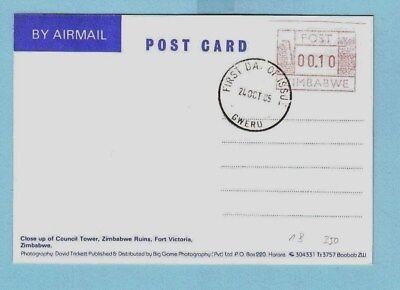 AnpassungsfäHig Zimbabwe Simbabwe Automatenmarke #1 Fdc (24.10.85) Als Postkarte