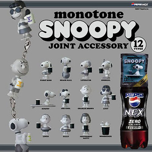 Monotone Snoopy Pepsi NEX JOINT ACCESSORY 12 types Complete Set FIGURE F S JAPAN