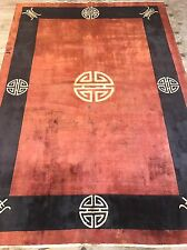Vintage Art Deco Chinese Silk  Size:245x165 Cm RUG CARPET Handmade