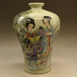 Chinese-Old-Marked-Famille-Rose-Colored-Girls-Pattern-Porcelain-Vase