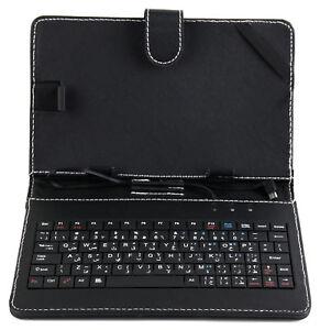 Duragadget-7-034-clavier-ARABE-NOIR-COQUE-POUR-ASUS-zenpad-gamme-de-comprimes
