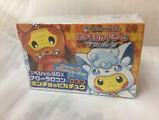 Pokemon Card Game SUN & MOON Special BOX Vulpix & Alola Vulpix Poncho Pikachu